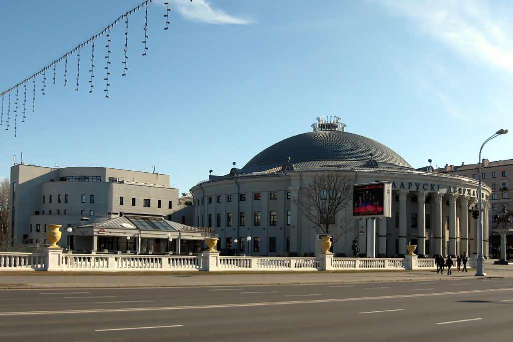 Минский цирк.  Компоекс зданий Минского цирка.  Вид со стороны проспкта.  Фото.